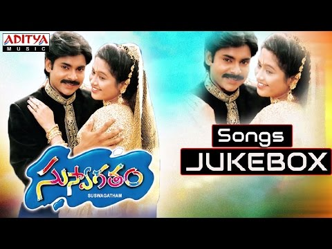Suswagatham Telugu Movie Full Songs ||Jukebox || Pawan Kalyan,Devayani