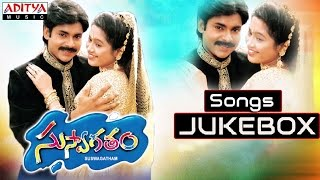 Suswagatham Telugu Movie Full Songs ||  Jukebox || Pawan Kalyan,Devayani