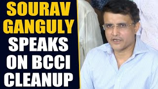 Sourav Ganguly speaks on becoming BCCI president | Oneindia News