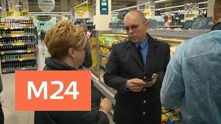 Специальный репортаж рынок с плесенью   Москва 24