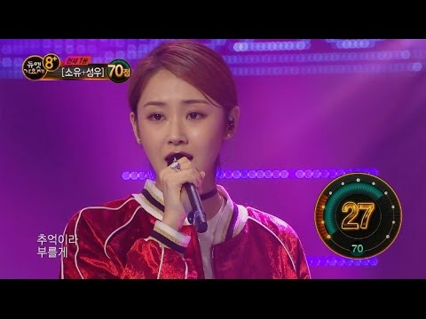 【TVPP】Gayoon(4MINUTE) - Eyes, Nose, Lips, 가윤(포미닛) - 눈, 코, 입 @Duet Music Festival 8+