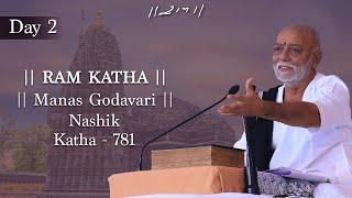 Ram Katha Morari Bapu 761 Manas Godavari Day 2 Nasik September 2015