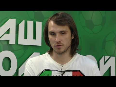 Гость программы НБФ - Виталий Дьяков