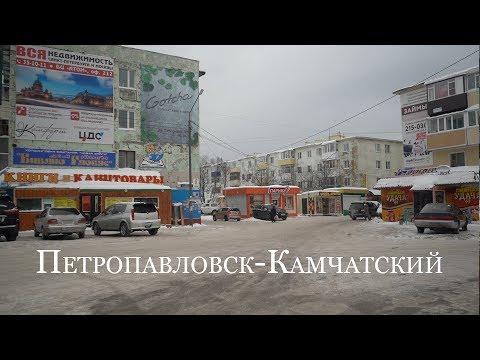 Как живут люди на Камчатке? Петропавловск-Камчатский АЗС (ПЕРЕЗАЛИВ)