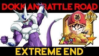 Réussir le Super Battle Road EXTREME END - DOKKAN BATTLE thumbnail