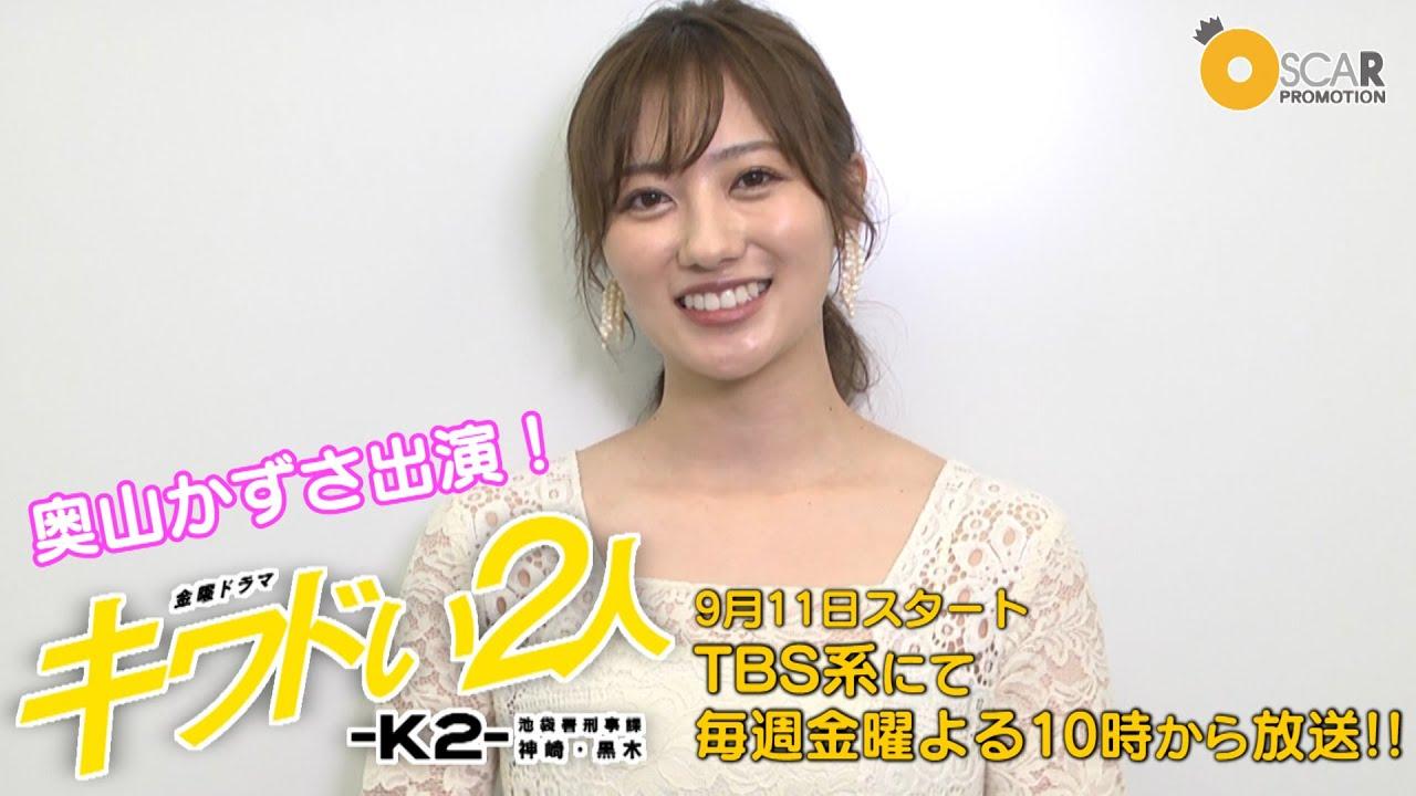 K2 ドラマ THE K2(韓国ドラマ)の視聴率や評価は?ロマンス展開に賛否か
