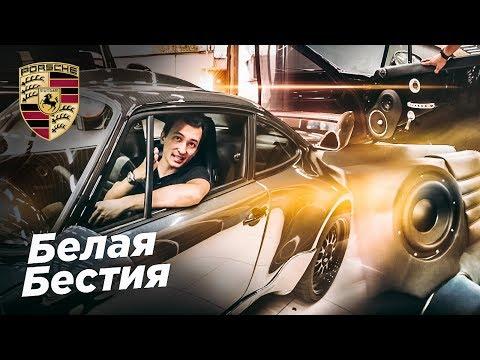 PORSCHE Белая Бестия – салон ГОТОВ   ставим диски BBS!!!   музыка за 400 000 рублей. 964 Turbo (911)