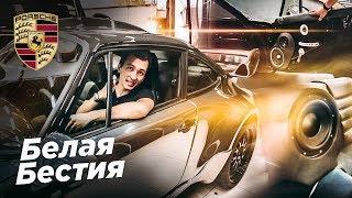 PORSCHE Белая Бестия – салон ГОТОВ + ставим диски BBS!!! + музыка за 400 000 рублей. 964 Turbo (911)