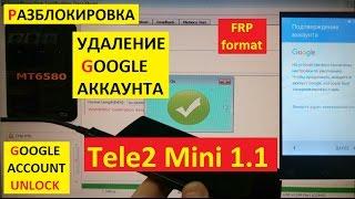 Разблокировка аккаунта google Tele2 Mini 1.1 FRP Bypass Google account tele 2 mini 1.1