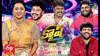 Cash | Harsha,Josh Ravi,Mahesh,Sudharshan | 5th December 2020 | Full Episode | ETV Telugu