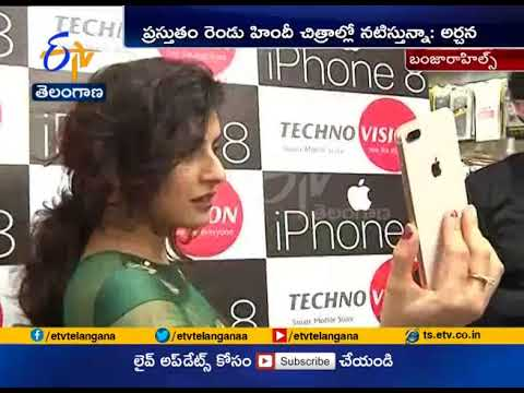 Actress Archana Unveiles Apple iPhones  In Mobile Store In Hyderabad