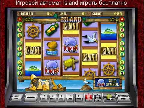 Play ostrov казино казино плей фортуна онлайн