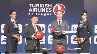 命名権はトルコ航空に決定 バスケットボール男子bjリーグ