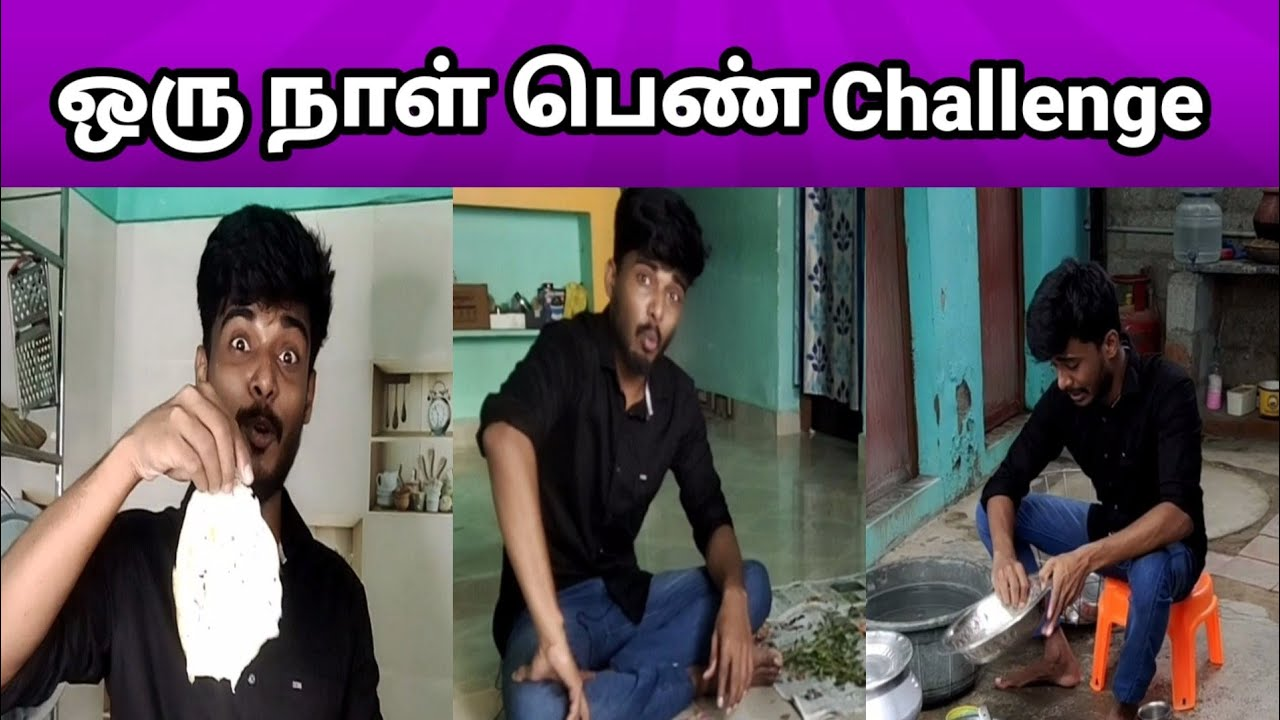 ஒரு நாள் பெண்ணாக | Morattu single marimuthu