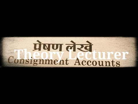 Consignment  account theory  class 12