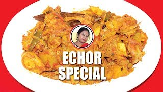 Niramish Echorer Dalna - Popular Bengali Veg Recipe Raw Jackfruit Curry