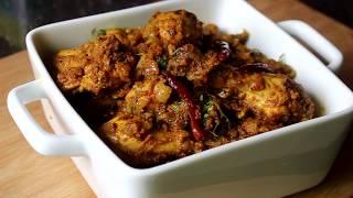 চিকেন ভুনা মাসালা রেসিপি   Bangladeshi Bhuna Chicken   Chicken Bhuna   Easy Chicken Bhuna Recipe