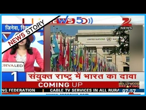 News 50 | India raised Balochistan issue in UN