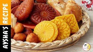 বিয়ে/হলুদের ডালা সাজানোর জন্য কয়েক রকম পিঠা- ২ || Bangladeshi Pitha, Biyer pitha Recipe Bangla