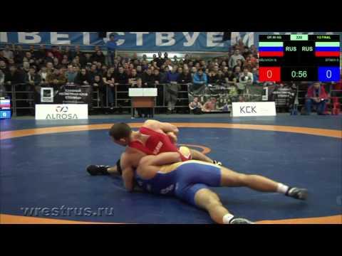 Поддубный-2017. 98 кг.  Никита Мельников - Константин Ефимов. Полуфинал.