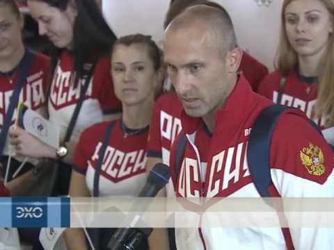 Олимпийская сборная России улетела в Рио де Жанейро