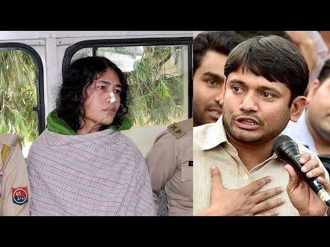 Irom Chanu Sharmila extends her support to Kanhaiya Kumar