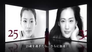 女優綾瀬 はるかさんに、お肌を若々しく、そして美しく保つ秘密を明かし...
