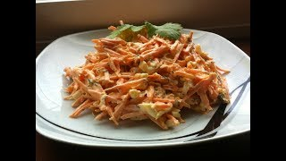 Вкусный салат из моркови и яиц.
