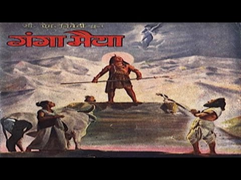 Jaya Ganga 2 Full Movie Hindi Free Download