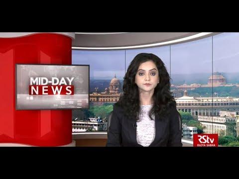 English News Bulletin – December 02, 2019 (1 pm)