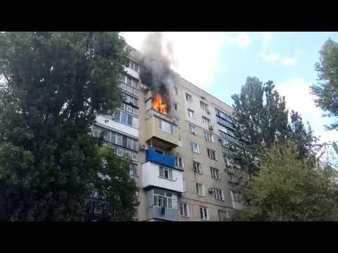 Пожар 17.08.19 Одесса маршала Жукова 14 Часть 1