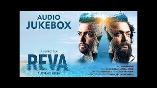 Download Gujarati Movie Reva Full HD Quality