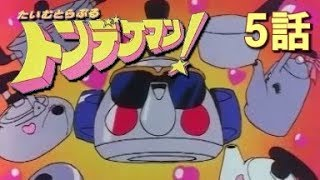 Hi Japanese animation lovers! I'm uploading videos for the people, who love Japanese animation with good old time memories, for their easy and arranged ...