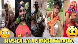 #musically, #Newmusically   Musically ke kuch namune   Musically India Compilation.