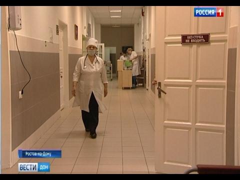 18 знакомства ростовской области