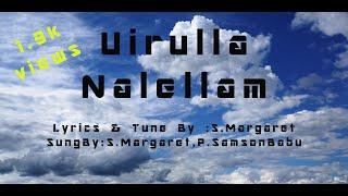 UIRULLA NALELLAM||CHRISTIAN SONG||J...