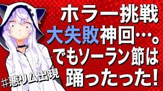 [LIVE] 【4/21 LIVE】初めてのホラーゲーム生放送!!(Granny)