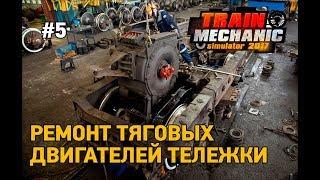 видео Накладки железнодорожные Р-33
