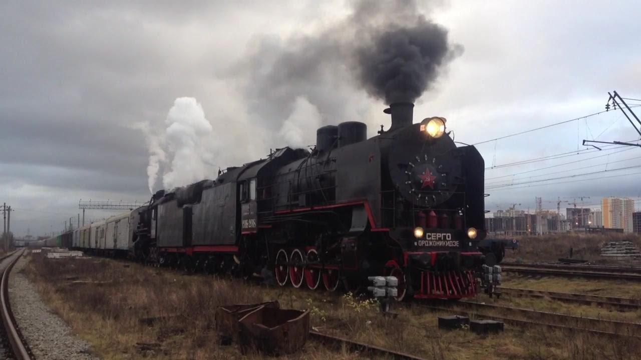 Паровоз CO17 - 4377 в Trainz 24 просмотра TRAINZ