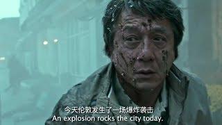 The Foreigner   英倫對決 HD英語中字電影預告 成龍