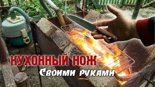 кухонный нож своими руками (сталь Х12МФ). Закалка в домашних условиях.