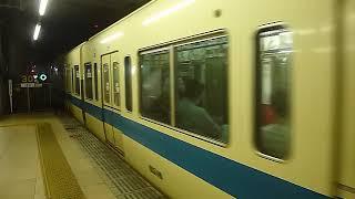 小田急電鉄8000形小田急小田原線急行 新宿駅到着
