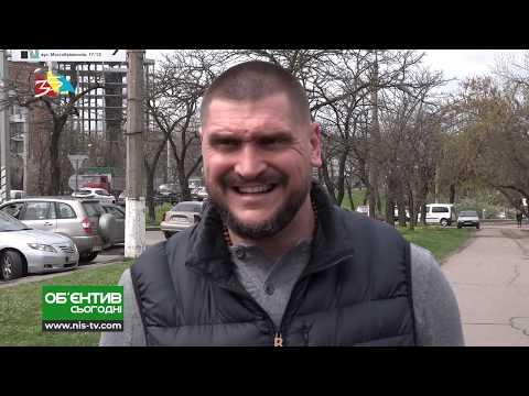 ТРК НІС-ТВ: Объектив 18 04 19 Выездное заседание на Варваровском мосту
