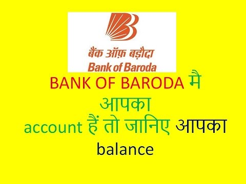 How to get mini statement from bank of baroda