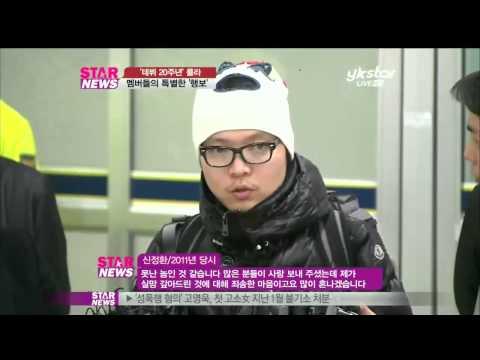 [Y-STAR] Roo'Ra members' special trace ('90년대 전설' 룰라, 멤버들의 특별한 '행보')
