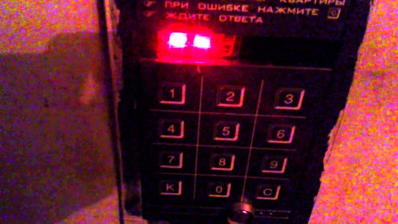 Инструкция домофон форвард