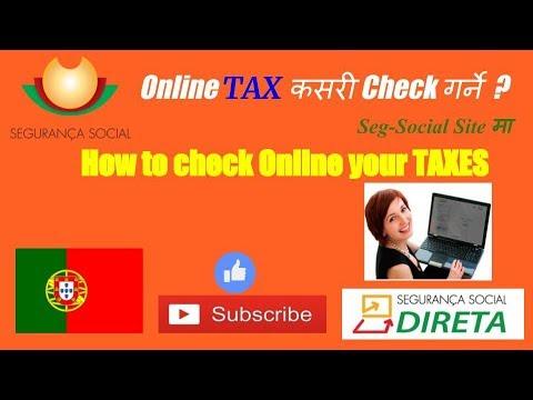 How to check Tax online in seg-social on pt/ seg-social को site  मा TAX कसरी हेर्ने