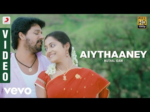 Muthal Idam - Aiythaaney Tamil Video | D. Imman