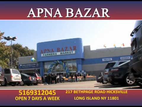 Rahi tv --Apna Bazar 30 sec English_V01 mov