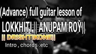 Advance full guitar lesson of lokkhiti Anupam Roy (intro chords etc)